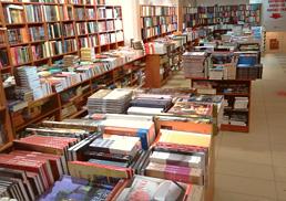 Dedalus.pl - skład tanich książek