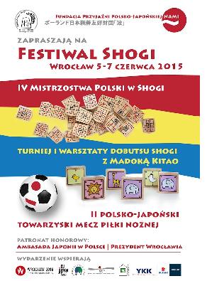 Festiwal shogi we Wrocławiu
