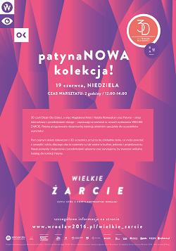 patyNOWA kolekcja! //warsztaty 3D czyli Dizajn Dla Dzieci