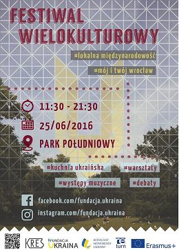 Festiwal Wielokulturowy