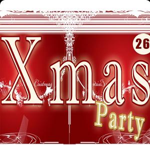 XMAS PARTY!