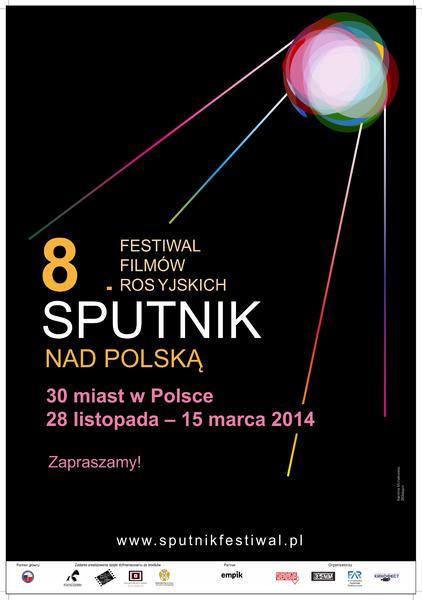 Festiwal Filmów Rosyjskich czyli Sputnik nad Wrocławiem