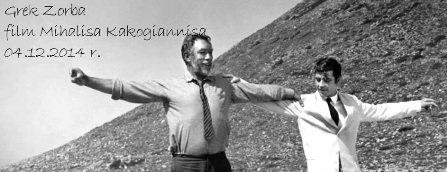 Dyskusyjny KLub Filmowy POLITECHNIKA. Pokaz filmu 'Grek Zorba'(1964)