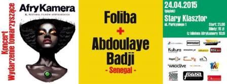 AfryKamera X: Foliba & Abdoulaye Badji (Senegal)