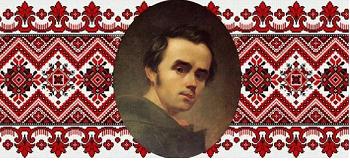 Wieczór Tarasa Szewczenki