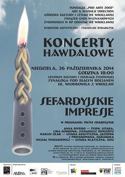 Sefardyjskie impresje we wrocławskiej synagodze