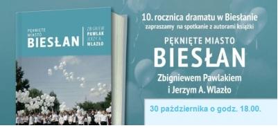 Pęknięte miasto, Biesłan. Spotkanie ze Zbyszkiem Pawlakiem i Jerzym A. Wlazło