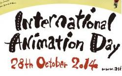 Międzynarodowy Dzień Animacji w Entropii