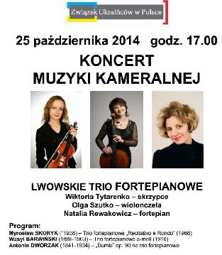 Koncert muzyki kameralnej - Lwowskie Trio Fortepianowe