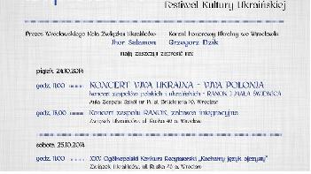 Viva Ukraina – Festiwal Kultury Ukraińskiej