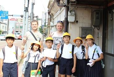 Spotkanie z Japonią