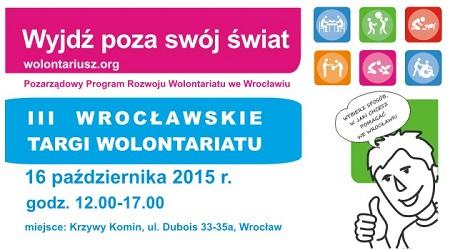 Wrocławskie Targi Wolontariatu