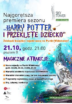 Polska premiera Harry`ego Pottera w Sky Tower: bezpłatne wjazdy na Punkt Widokowy