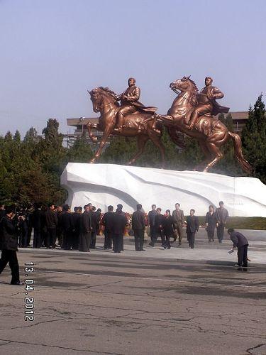 Dzień powszedni i świąteczny mieszkańców Korei Północnej