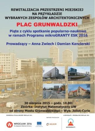 Plac Grunwaldzki – spotkanie popularno-naukowe