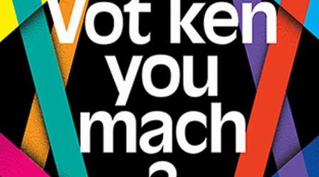 """Wystawa """"Vot ken you mach?"""" - oprowadzania kuratorskie"""