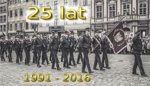 Obchody jubileuszu Straży Miejskiej Wrocławia