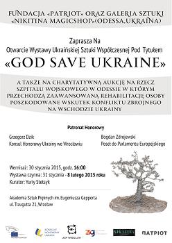 God Save Ukraine - wystawa sztuki współczesnej