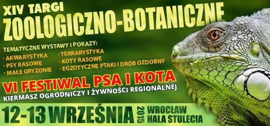 XIV Targi i Wystawa Zoologiczno – Botaniczna  ZOO – BOTANICA 2015