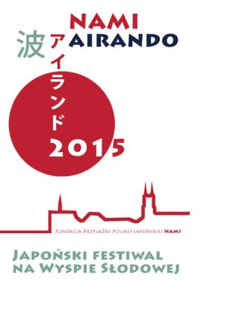 Festiwal japoński na Wyspie Słodowej