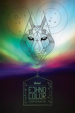 Echno Color - festiwal muzyki i kolorów w ToTu
