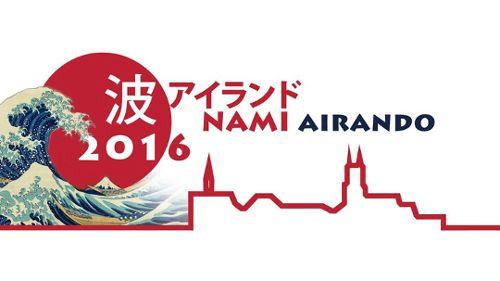 Nami Airando 2016 – japoński festiwal na Wyspie Słodowej
