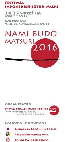 Festiwal japońskich sztuk walki