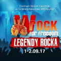 wROCK for Freedom Festival 2017