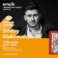 Dmitry Glukhovsky w empiku